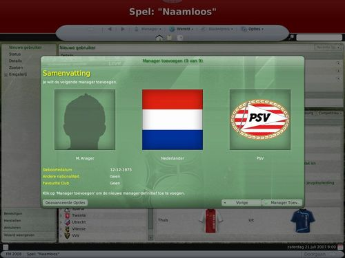 FM 2008 ScreenShots